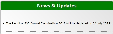 The Result of SSC Annual Examination 2018 will be declared on 21 July 2018.jpg