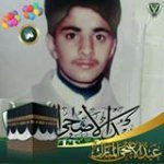 Raja Usman Shaheed