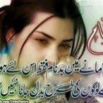 Faheem Khalid_9486