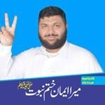 Asif Paracha